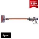 Dyson V10 Absolute SV12無線吸塵器銅