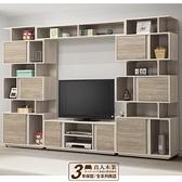 日本直人木業-ASH白橡木281公分電視櫃收納組