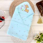 春夏季新生兒包被 棉質嬰兒抱被 薄款空調被嬰兒童襁褓包巾抱毯 免運直出 交換禮物