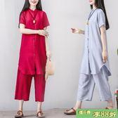 休閒套裝 夏季大尺碼女裝文藝純色短袖襯衫 9分闊腿褲套裝女