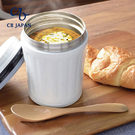 湯壺 保溫瓶 湯杯 保溫杯【CB029】CB MiDi 城市系列雙層保冷保溫湯壺350ml 收納專科