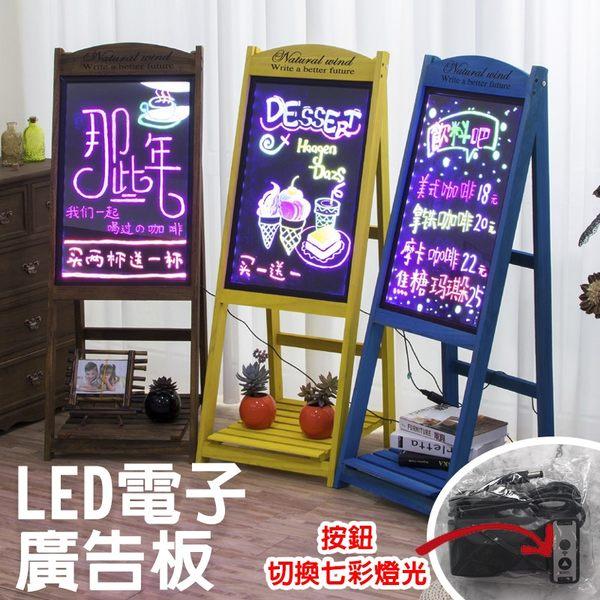 【現貨免運】最新LED閃光看板 插電—實木立式 螢光板黑板_限時送筆 ☆匠子工坊☆【UZ0090】