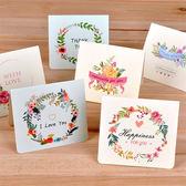 【BlueCat】清新花環折疊信封卡片組 祝福感謝賀卡 母親節賀卡
