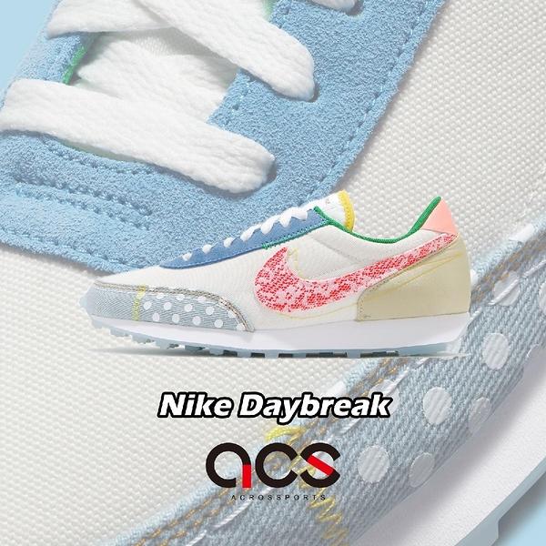 Nike 休閒鞋 Wmns Daybreak 米白 彩色 女鞋 蕾絲 拼接 復古慢跑鞋 運動鞋 【ACS】 CZ8681-167