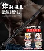 臂力器男30KG40KG擴胸肌器健身器材臂力棒家用訓練握力棒女擴胸器 風馳