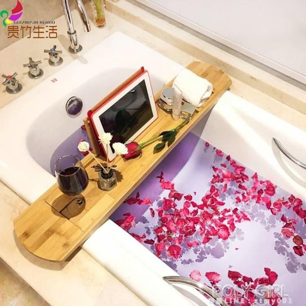 浴缸架泡澡手機架浴室浴盆伸縮支架木桶擱置蓋板衛生間浴缸置物架 ATF 夏季狂歡