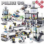 兼容積木拼裝9警察局7特警城市系列汽車玩具組裝男孩子6警車jy聖誕狂歡好康八折