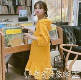 洋裝春季新款韓版寬鬆學院風甜美荷葉邊字母連帽洋裝女學生衛衣裙子 【七月好物】