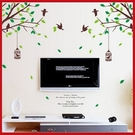 創意壁貼--鳥籠樹枝(2張入) AY205AB-913【AF01013-913】i-Style居家生活