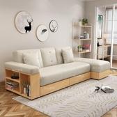 沙發可變床小戶型日式多功能兩用家具客廳省空間經濟型可收納儲物【端午鉅惠】