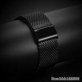 錶帶 翰諾思適用applewatch錶帶iwatch4/3/2/1代蘋果手錶錶帶米蘭尼斯 瑪麗蘇