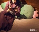 毛絨玩具陪你睡覺抱枕長條枕胡蘿卜公仔娃娃床上超軟可拆洗女生 FX2361 【科炫3c】