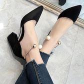 粗跟淺口鞋子女珍珠性感尖頭高跟鞋百搭單鞋女鞋   可然精品鞋櫃