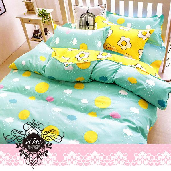 《快樂太陽》百貨專櫃精品薄床包組 100%MIT台製舒柔棉-雙人加大(6*6.2尺)