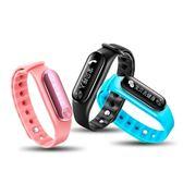 全程通男女智慧手環3小米2華為vivo蘋果oppo計步器防水運動手錶1 卡布奇诺HM