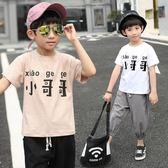 男童夏裝套裝新款2-8歲3兒童4夏季5衣服6棉麻帥氣7男孩短袖潮 一米陽光