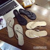 拖鞋 黑色皮簡約海邊平底跟防滑夾腳人字拖女夏時尚外穿沙灘涼拖鞋 古梵希