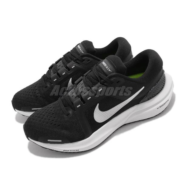 Nike 慢跑鞋 Wmns Air Zoom Vomero 16 黑 白 路跑 女鞋【ACS】 DA7698-001