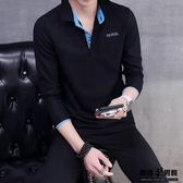 Polo衫 短袖 男士 翻領 韓版 半袖 夏裝 上衣 男裝 潮牌