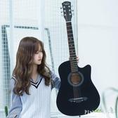 初學者吉他男女學生練習民謠吉他38寸木吉它新手入門通用樂器 qz5100【Pink中大尺碼】