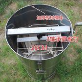 搖蜜機 養蜂工具蜜蜂搖蜜機全不銹鋼加厚蜂密分離甩蜜桶搖糖小型304懸掛 JD 非凡小鋪