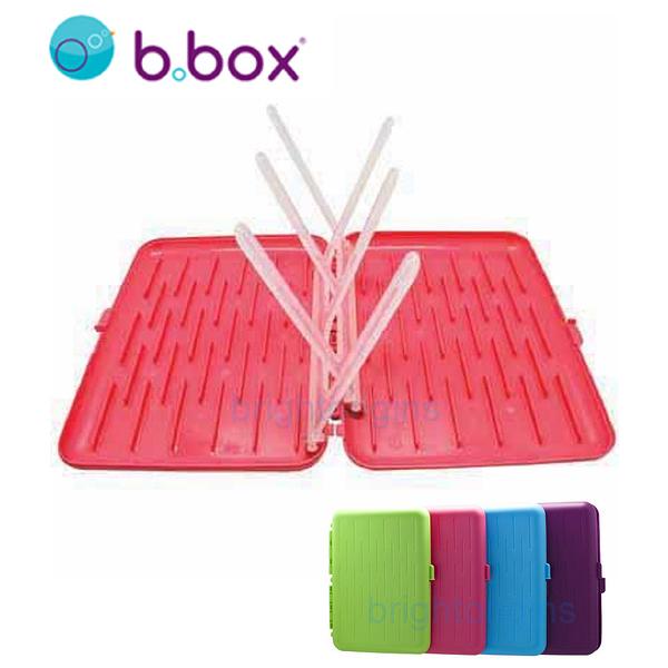 澳洲 b.box 奶瓶餐具晾乾盒(西瓜紅)