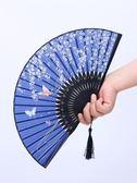 扇子摺扇 中國風女式復古風古典古代日式小摺疊夏季絲綢夏季古扇  居家物語