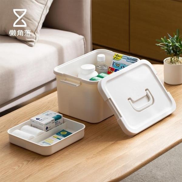 家用分層醫藥箱藥收納箱手提家庭用多層大容量藥箱 小宅君