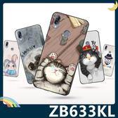 ASUS ZenFone Max M2 ZB633KL 彩繪Q萌保護套 軟殼 卡通塗鴉 超薄防指紋 全包款 矽膠套 手機套 手機殼