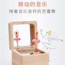 木質音樂盒八音盒女天空之城diy創意兒童生日禮物女生小 『洛小仙女鞋』