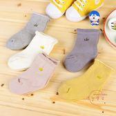 5雙秋冬保暖加厚鬆口毛圈嬰兒襪 新生兒男女寶寶保暖襪子 中元節禮物