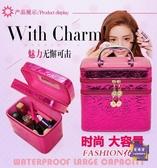 化妝包 化妝包女大容量雙層帶鏡子亮面化妝箱手提化妝品收納包小號便攜 4色