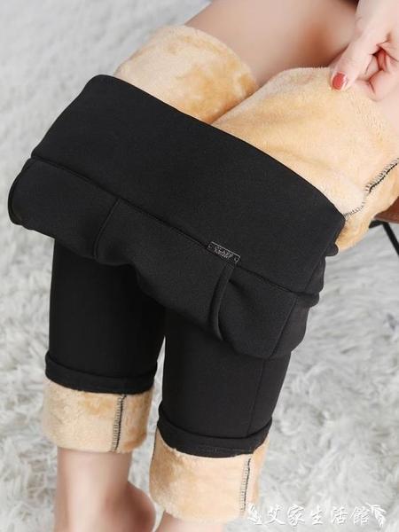 休閒褲 冬季東北特厚超厚高腰一體褲打底褲女保暖棉褲加絨加厚外穿羊羔絨 艾家