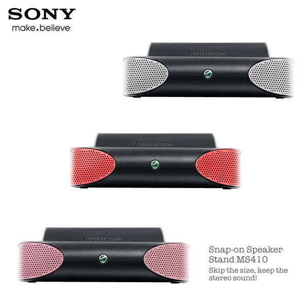 ◎Sony Ericsson MS410 原廠立體聲喇叭座/Z558i/Z610i/Z750/Z770i/C902/G502/G700/G900/W705/W395
