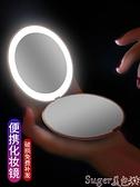 化妝鏡 網紅手持折疊小鏡子隨身led化妝鏡女帶燈補光美妝鏡可愛便攜雙面  新品