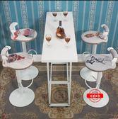 歐式吧台椅升降椅子吧椅吧凳家用簡約高腳吧台凳酒吧椅jy前台椅白色【全館免運】