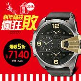DIESEL 精品時尚男錶 TimeFRAMEs 另類作風 55mm/四時區/DZ7377 現貨+排單!