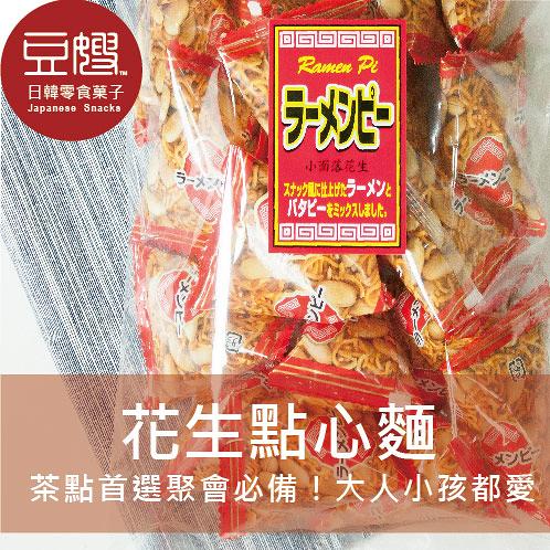 【豆嫂】日本零食 山榮 花生小雞脆麵(老雞麵)