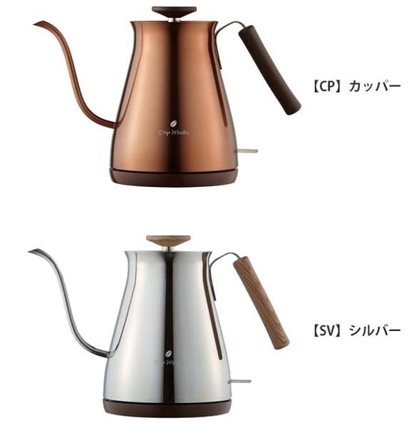 【日本代購】Drip Meister電kafeketoru經典咖啡壺0.7L - 銀色