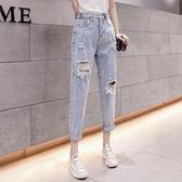 淺色牛仔褲女2020新款潮春季高腰顯瘦破洞寬鬆小腳蘿卜哈倫褲九分「艾瑞斯居家生活」