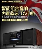 CD音響 PA-350桌面臺式一體DVD/CD機組合音響藍芽手機臥室音箱 快速出貨YYJ