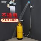 宿舍戶外洗澡神器手壓式淋浴器出租房農村家用簡易花灑套裝不用電快速出貨