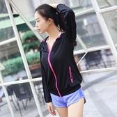 瑜珈服-春夏透氣彈力健身運動女連帽外套3色73rh14【時尚巴黎】