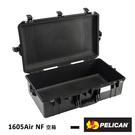 【EC數位】美國 派力肯 PELICAN 1605Air NF 超輕 氣密箱 空箱 Air 防撞箱 防水 防塵