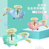 兒童扭扭車帶音樂靜音輪寶寶滑行車1-3-6歲玩具妞妞車搖擺扭扭車『夢娜麗莎精品館』 YXS