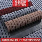 良品廚房地墊地毯臥室耐臟防滑門墊腳墊吸水可裁剪家用訂製快速出貨快速出貨