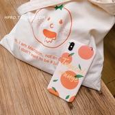 iPhone手機殼韓風橘子8plus蘋果x手機殼XSMax/XR/iPhoneX/7p/6女iphone6s