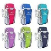 運動跑步手機臂套手機包男女款手臂手機套通用跑步手機袋手腕包