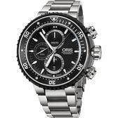 Oris豪利時 ProDiver 千米防水鈦金屬計時套錶-黑x銀/51mm 0177477277154-Set