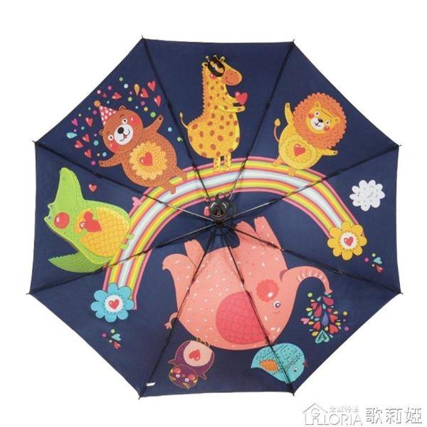 小清新卡通動漫周邊動物世界防曬防紫外線三折疊晴雨傘 大童YYJ 歌莉婭
